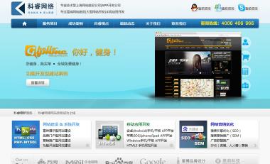 2012年官网