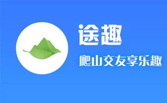 iOS + Android APP开发公司