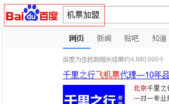 SEO网站排名优化